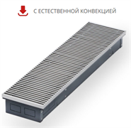 WARMES HAUS Конвектор без вентилятора водяной внутрипольный KWH с решеткой L-1500 мм
