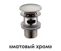 WasserKRAFT A073 Донный клапан Push-up