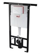 ALCA PLAST Система инсталляции, скрытая, для сухой установки, высота монтажа 1,12 м, для панельных домов